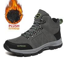 Зимние походные ботинки военные мужские удобные тактические