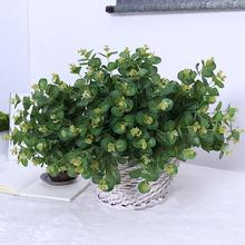 1Pc Artificial Plant Garden DIY Party Home Wedding Decration Photograph Craft Decoration Plants Bonsai