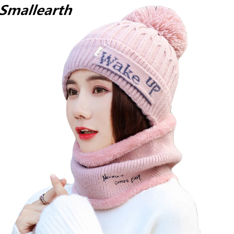 New Winter Women Pompom Hat Scarf Set Girls Plus Velvet Warm Beanies Caps Female Winter Outdoor Thick Knitted Hats 2 Pieces Set
