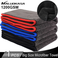1PCS 1200GSM Big Size Car Detailing Microfiber Towel Car Cleaning Drying Cloth Thick Car Washing Rag for Cars Kitchen Car Care