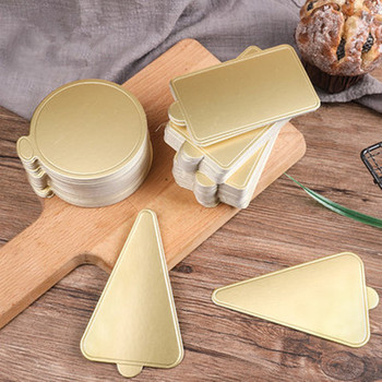 300PCS Golden mousse saucer and thickened pastry saucer gasket cake cut into saucer gasket baking package Free Shipping фото