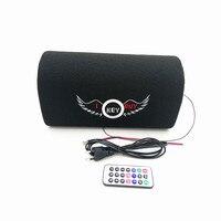I KEY BUY 5 дюймов 12 В 220 В туннельный Bluetooth автомобильный аудио Hifi активный усилитель колонки сабвуфер автозапчасти
