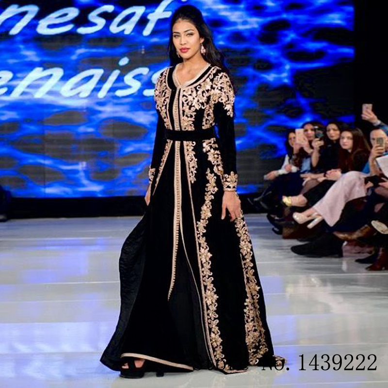 New Black Velvet Moroccan Kaftan Evening Dresses Long Golden Appliques Saudi Arabic Muslim Special Occasion Custom Made
