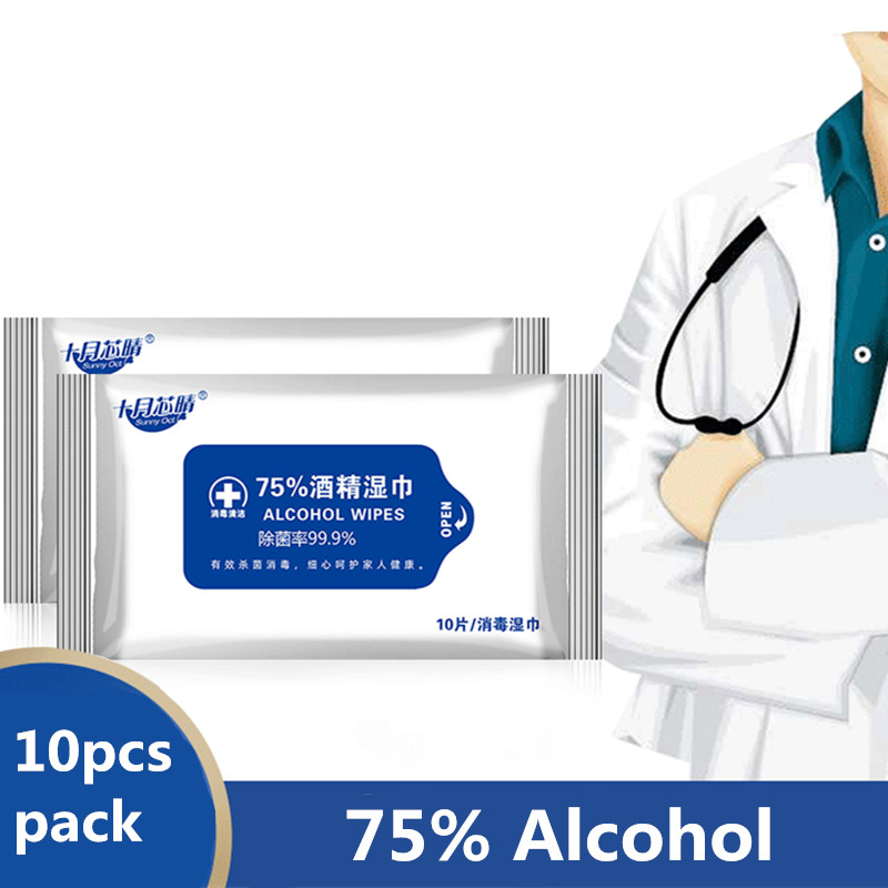 10sheets/pack 75% Alcohol Wet Wipe Portable Sterilization Cleaning Disposable Disinfection Non-woven Sanitary Paper
