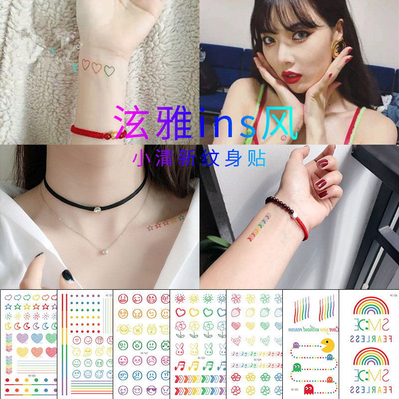 Colorful Waterproof Tattoo Sticker Hyuna Ins Series Face And Lovely Body Art Heart Expression Fake Tattoo Temporary Taty