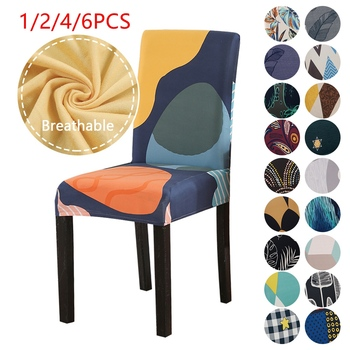 1/2/4/6PCS Geometric Printing Dining Room Elastic Strech Chair Cover Spandex Removable Washable Stretch Seat Protector Wedding image