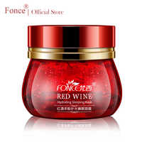 Korean Red Wine Essence Facial Mask 100g Whitening Cream Moisturizing Night Cream Anti Aging Brighten Face Sleeping mask