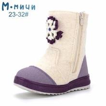 MMnun Детские войлочные сапоги зимние сапоги для детей теплая детская обувь для девочек Нескользящие войлочные сапоги Размер 23-32 ML9431AC