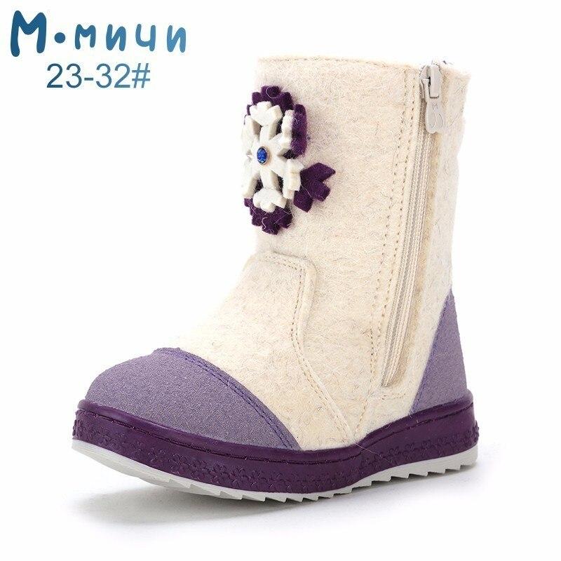 MMnun Children's Felt Boots Winter Boots For Children Warm  Children's Shoes For Girls Anti-slip Felt Boots Size 23-32 ML9431AC