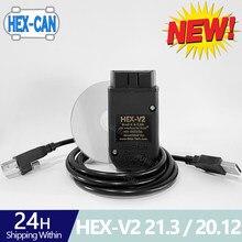 Mais novo 21.3 vag 20.12 v2 hex v2 interface vag com vagcom vag com cabo de interface testadores elétricos geral para vw audi skoda