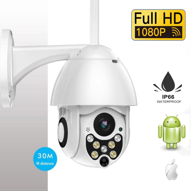 Neng IP Camera 720P PTZ Speed Dome IP Camera Outdoor  WiFi Security Camera 4X Digital Zoom Two Way Audio Camera App YCC365 Plus
