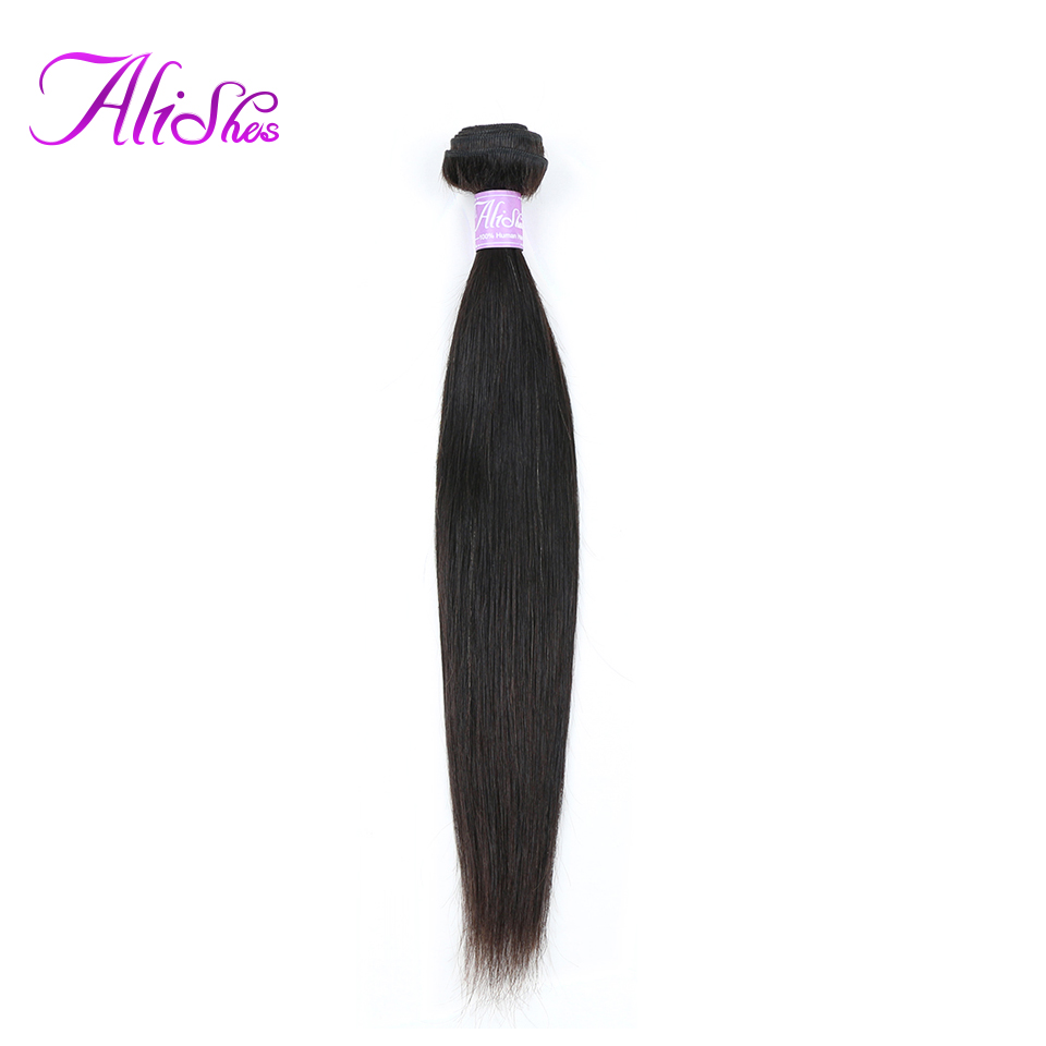 Alishes Indian Straight Hair Bundles Human Hair Weaving Extension Remy 1/3/4 Bundle Deals Free Shipping Natural Black 100G/PC