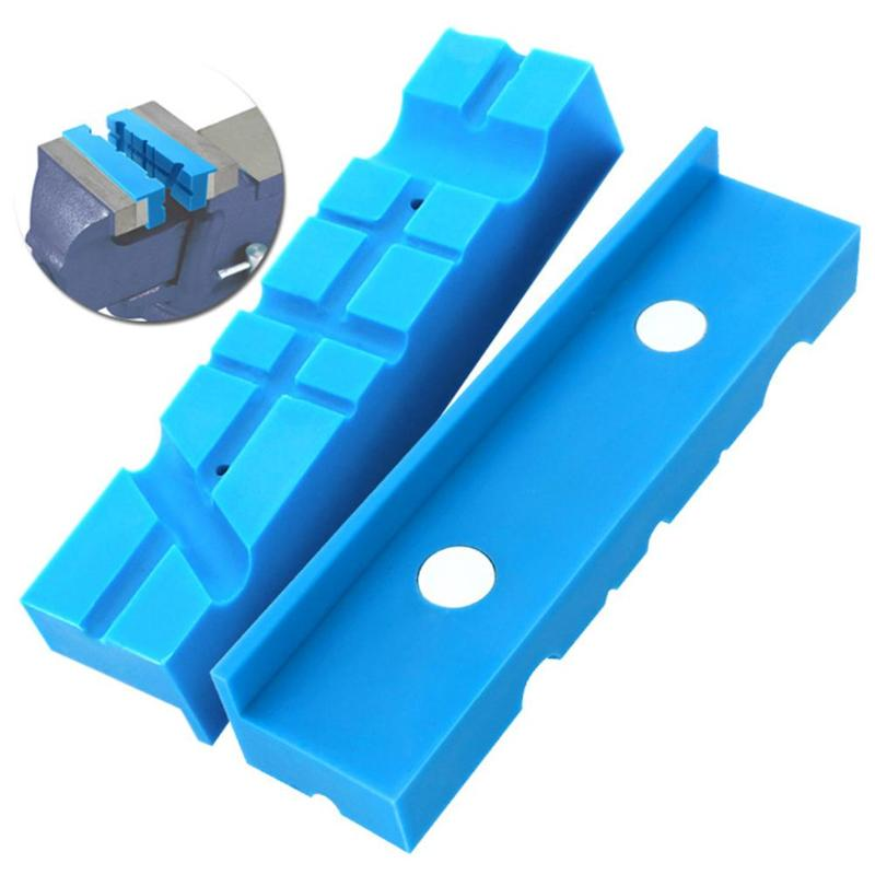 2pcs Magnetic Bench Vice Jaw Pad Multi-groove Mill Cutter Vise Holder Grips Bench Vise Accessories Protector(China)