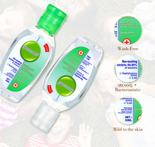 50ml Portable Anti-Bacteria Hand Sanitizer Gel No Clean Hand Gel Waterless Sanitizer Handgel Disposable for Kids Adult White Cap