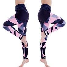 Geometric Print Leggings Women Spandex Sexy Ladies Workout Trousers Patchwork Sportwear Female Leggings Skinny Pants Leginsy