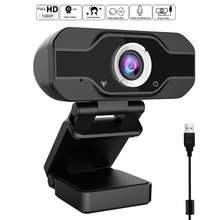 Веб камера 1080p hd с встроенным микрофоном 12 миллионов пикселей