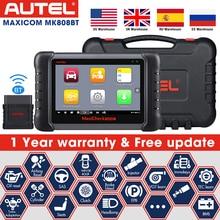 Autel MaxiCom MK808BT MK808 자동 진단 도구 코드 리더 스캐너 EPB SRS DPF