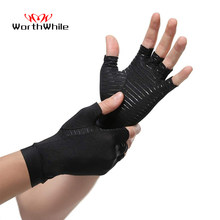 Luvas de compressão para artrite, 1 par, luvas para artrite, para mulheres, homens, alívio de dor nas juntas, terapia de meio dedo, suporte de pulso, anti-deslizamento