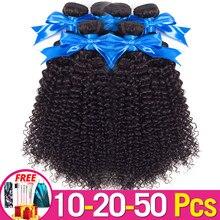 Jarin saç 10-20-50 adet/grup Kinky kıvırcık saç demetleri Remy İnsan saç uzantıları demetleri kalın Kinky kıvırcık demetleri Jarin saç