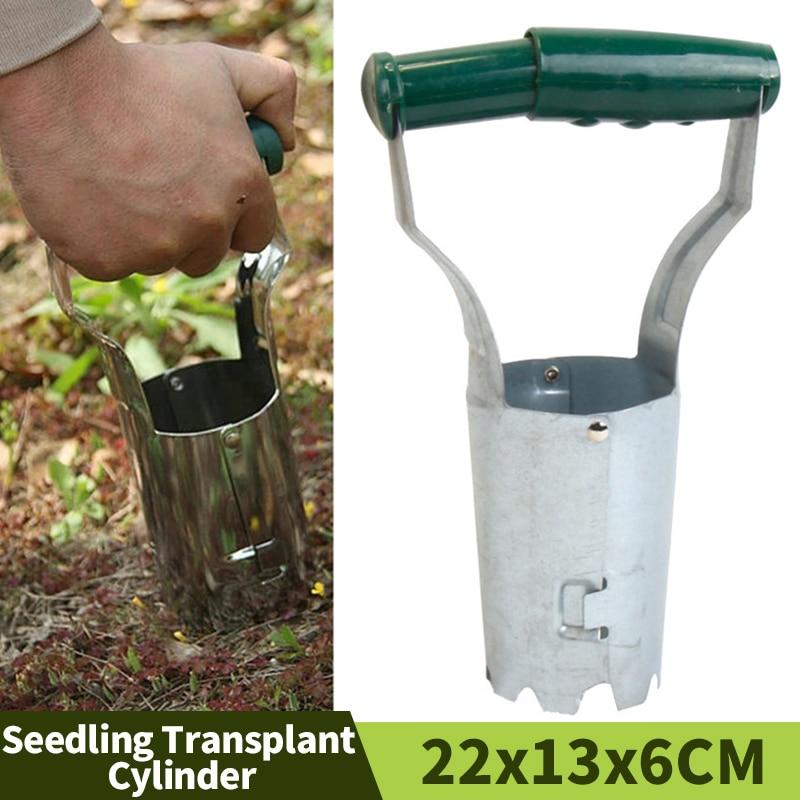 Home Garden Vegetable And Flower Outdoor Portable Planting Tools Seedling Extractor Agricultural Transplanting Seedling Raiser