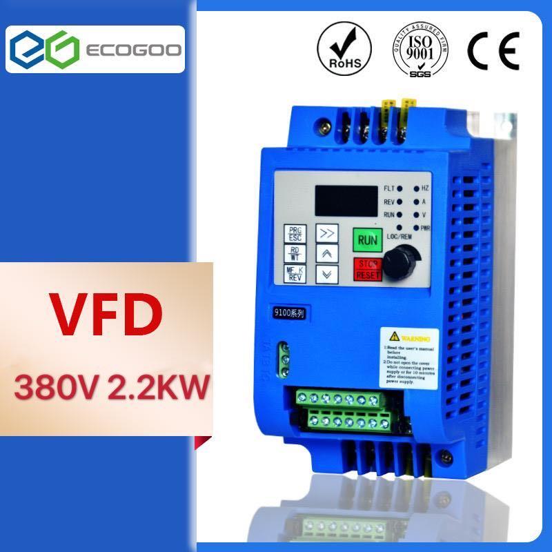 380 В 2 кВт 4 кВт 5 кВт 380 В вход 380 В выход на двигатель с переменной частотой скорости контроллер вентилятора двигателя