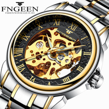 FNGEEN Top Brand Luxury Men Automatic Watch Fashion Stainless Steel Strap Hollow