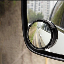 2 pcs/set Car Rearview Mirror Blind Spot 360 Degree Safety Reflector HD Wide Angle Convex Reversing Zone Auxiliary