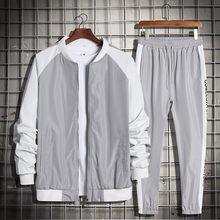 Conjunto de duas peças 2021 conjuntos de treino masculino primavera outono jaqueta + calças casuais esportes terno masculino roupas hip hop