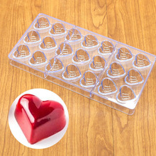 Chocolate plastic mold 21 even love cake baking Environmentally friendly material