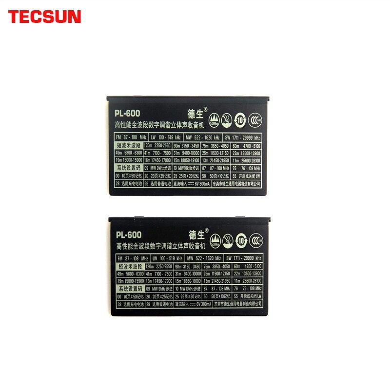 TECSUN PL-310ET PL-380 PL-600 PL-660 Radio Black Replacement Cover Back Stand 2 Pieces