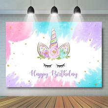 Unicorn Theme Backdrop Pink Watercolor Floral Magical Stars Photography Background Girls Happy Birthday Party Decor Supplies