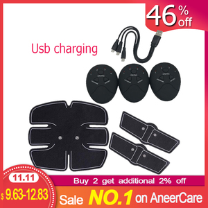 electric EMS wireless muscle s