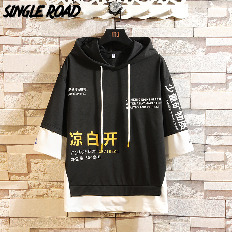 SingleRoad Mens Hoodies Men 2020 Summer Top Graphic Patchwork Short Sleeves Hip Hop Harajuku Japanese Streetwear Hoodie Men