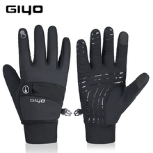 Windproof Gloves Giyo Driving Mountain-Bike Road Motorcycle Winter Sports Full MTB Ski