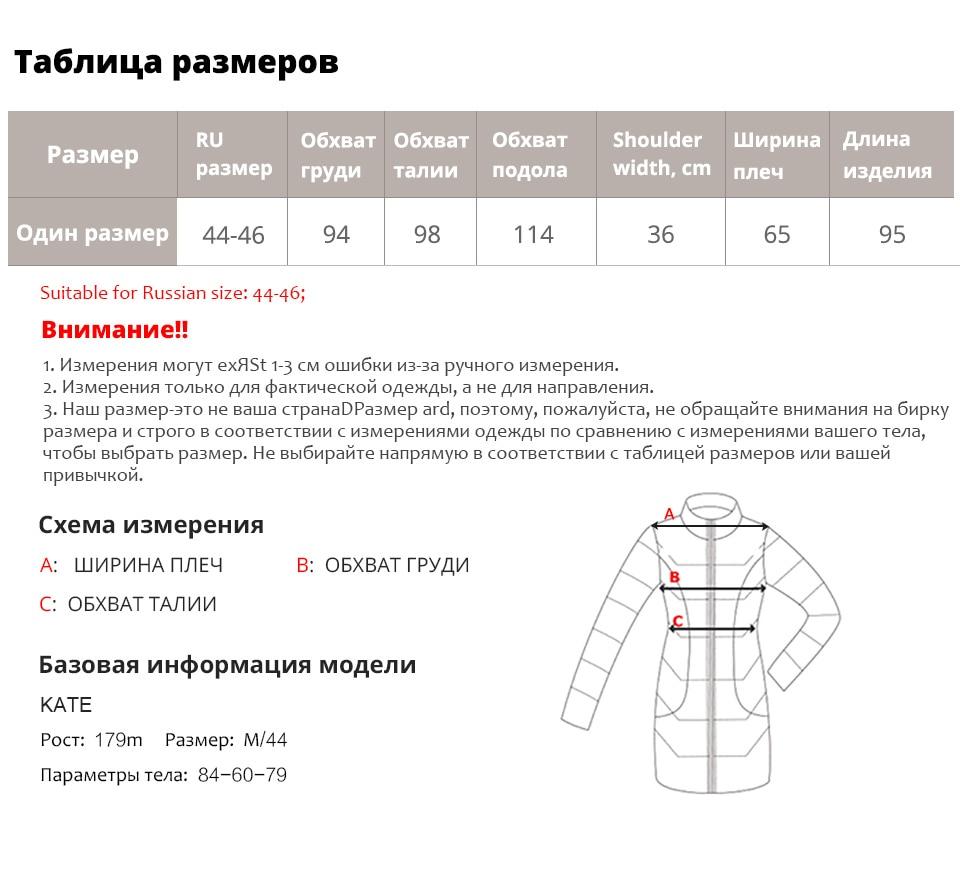 1211938-俄语_02