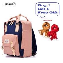 Himawari Brand Cute Nylon Backpacks Travel Bag Women Waterproof Laptop
