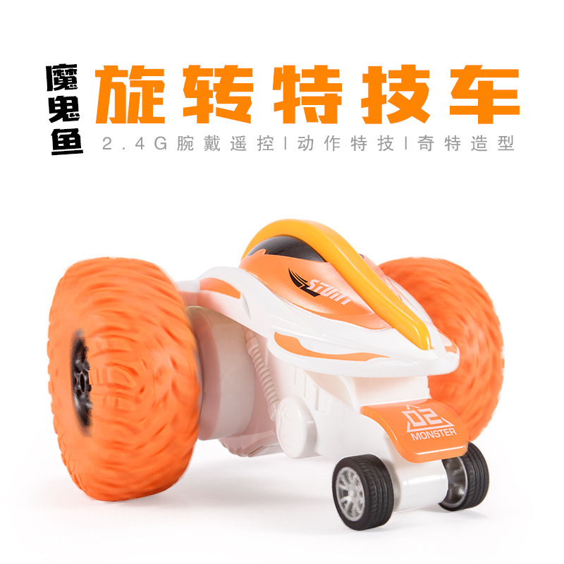 Hot Selling 2.4G Devil Rays Bounce Watch Remote Control Stunt Car Tilting Remote Control Car Light Included Light Music