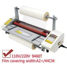 Máquina de laminación de rollos A2, laminador térmico de cuatro rodillos, alta gama, regulación de velocidad, 110V/220V, i9460T