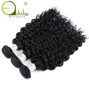 Image 3 - Sterly מים גל חבילות עם סגירת רמי שיער טבעי חבילות עם סגירה ברזילאי שיער Weave חבילות עם סגירה