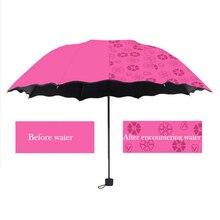 Ladies'sunshine зонтик цветет в воде изменения цвета зонтик Тройной складной черный резиновый Солнцезащитный УФ женские зонтики