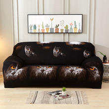 Stretch Sofa Cover Elatic Lion Sofa Covers For Living Room Loveseat Furniture Covers Slipcovers For Armchairs Couch Sofa Set luxury furniture set genuine leather sofas for living room modern sofa loveseat chair chesterfield