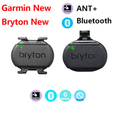 2020 New For Garmin & Bryton ANT+ & Bluetooth Bike Speed Cadence Sensor Heart Rate Cycling parts For GPS Bicycle Computer Edge