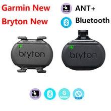 2020 novo para garmin & bryton ant + & bluetooth bicicleta velocidade cadência sensor de freqüência cardíaca ciclismo peças para gps computador borda