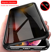 Magnetic Tempered Glass Privacy Metal Case For ipho