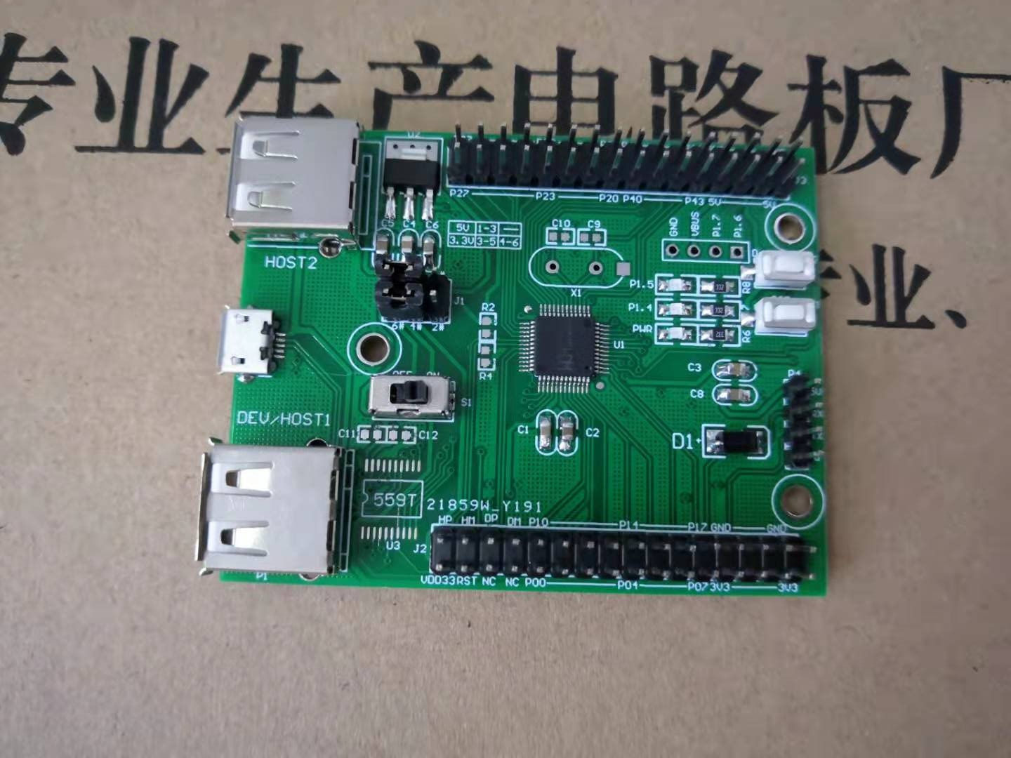 CH559 Development Board Learning Evaluation Board 51 Development Board USB Development Board