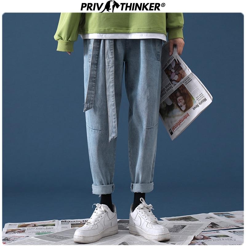 Privathinker Men Women Korean Fashion Denim Pant 2019 Mens Hip Hop Straight Solid Jeans Male Oversize Loose Autumn Jeans Clothes