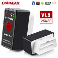 OBD2 ELM327 Bluetooth OBD2 OBD2 Scanner per Auto ELM 327 Mini V1.5 OBD2 Scanner OBD Elm327 V 1.5 strumento diagnostico automatico