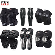 Motorcycle knee Pads Cuirassier Kneepad Protector Protection Knight Off Road Motocross Brace Guards Racing Protect