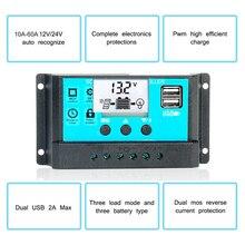 60 A/50/40A/30A/20A/10A Авто de 1v2v контроллер солнечной зарядки ШИМ контроллер ЖК двойной USB выход 5 в солнечная панель