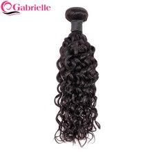 Gabrielle бразильские волнистые волосы пучки 1 шт. только натуральный цвет не Реми человеческие волосы Расширения 8-24 дюймов